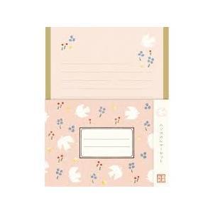ハンコのレターセット 白い鳥 LLL308 古川紙工 はんこ レターセット 手紙 メール便OK|s-bunkadou