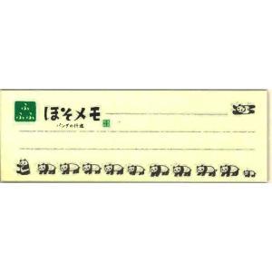 【古川紙工】ふふふほそメモ パンダの進行 30枚綴り / LM69-280【メール便OK 】|s-bunkadou