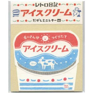 レトロ日記 だがし ミニレター 【アイスクリーム】 LT419 メール便OK|s-bunkadou