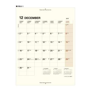 ラコニック 手帳 リフィル 2020年 A5 マンスリー カレンダー LUR09-50 (2019年 12月始まり)メール便OK)|s-bunkadou