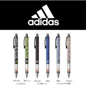 クルトガ adidas 数量限定 シャープペン 0.5mm アディダス 三菱鉛筆 M5-650AI1P. メール便OK|s-bunkadou
