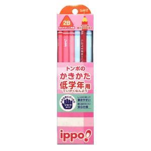 かきかた鉛筆/ippo!/低学年用かきかた/2B/三角軸/MP-SEPW03-2B/プレーンW/トンボ鉛筆/入学祝い/DM便OK s-bunkadou
