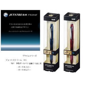 ジェットストリーム プライム 3&1 0.5 ボールペン (0.5:黒・赤・青) 三菱鉛筆 MSXE4-5000-05(メール便NG)|s-bunkadou