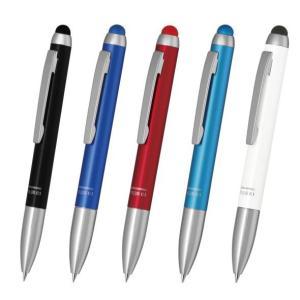 ボールペン中芯:油性0.7mm(黒インク)ツイスト式 軸色:黒、青、赤、ライトブルー、白  【対応機...