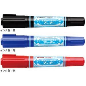 ◆線の太さ:太5.3mm、細1.4mm ◆インク :水性顔料 ◆サイズ :最大径Φ21.5mm×全長...