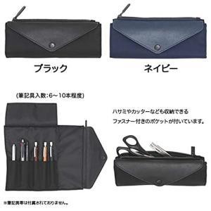 ソフト筆入 バリスティック ゼスト ロールタイプ ブラック PCS164-150-B(メール便OK)|s-bunkadou