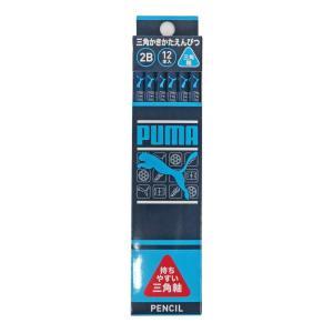 【クツワ】プーマ かきかた鉛筆 2B 三角軸 PM205/えんぴつ /新学期 三角/サッカー【メール便OK】 s-bunkadou