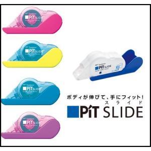 テープのり/ピットスライド/Pit SLIDE/8.4mm幅/PN-SLS/トンボ鉛筆【メール便OK】|s-bunkadou