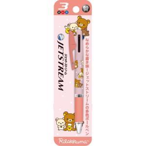 リラックマ ジェットストリーム 3色ボールペン0.5mm / PP32401【サンエックス】ボールペン/メール便OK|s-bunkadou