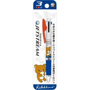 リラックマ ジェットストリーム 3色ボールペン0.5mm / PP32501【サンエックス】ボールペン/メール便OK|s-bunkadou