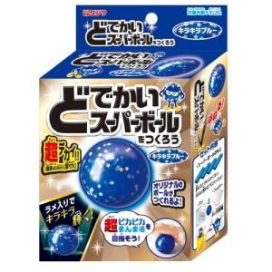 【クツワ】どでかいスーパーボールをつくろう キラキラブルー  PT133D / 実験 スーパーボール 夏休み 自由研究|s-bunkadou
