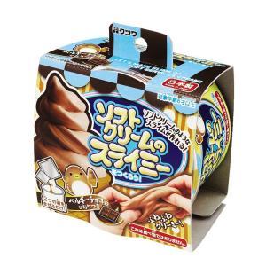 工作キット ソフトクリームのスライミーをつくろう チョコ クツワ 実験 スライム 夏休み 自由研究 メール便NG|s-bunkadou
