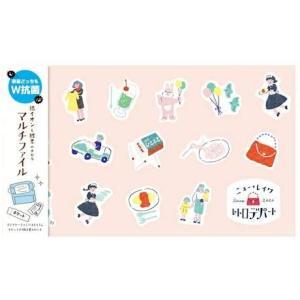 古川紙工 抗菌マルチファイル (レトロデパート) QE18-280 【メール便OK】|s-bunkadou