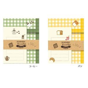そえぶみ箋 綿ハンカチセット 美濃和紙 QK46 QK49 古川紙工 コーヒー パン 便箋 メール便OK|s-bunkadou