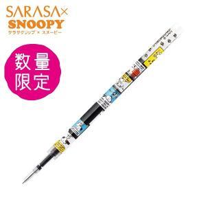 【メール便OK】★数量限定★サラサクリップ×スヌーピー ジェルボールペン 0.5mm / RJF5-SN3【ゼブラ】|s-bunkadou