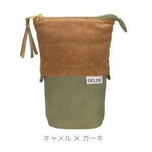【サンスター】デルデ DELDE`18AW コーデュロイ[スライドポーチ]S1416|s-bunkadou