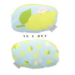 冷触感 クッションポーチ アイスクール レモン S2281970 サンスター文具 ひんやり つめたい メール便OK|s-bunkadou