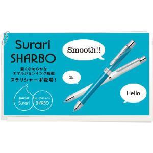 スラリシャーボ2000/多機能エマルジョンボールペン(2色ボールペン+シャーペン)/ゼブラ【メール便OK】|s-bunkadou|03