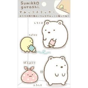 すみっコぐらし/すみっコステッカー(しろくま)/SE27201/サンエックス【メール便OK】|s-bunkadou