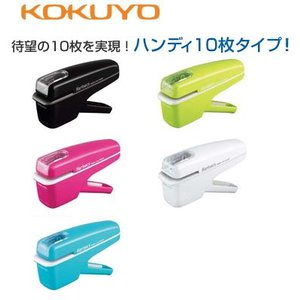ハリナックス/新商品/針なしホッチキス10枚とじ/SLN-MSH110 /コクヨ|s-bunkadou
