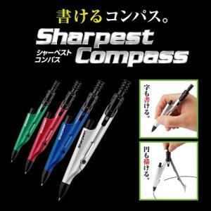 書けるコンパス!シャーペストコンパス/SP001/クツワ【メール便OK】|s-bunkadou