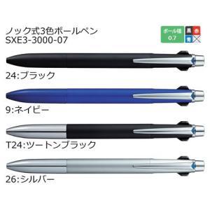 ジェットストリームプライム3色ボールペン (ボールペン0.7mm インク:黒・赤・青)【三菱鉛筆】|s-bunkadou