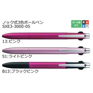 ジェットストリームプライム/3色ボールペン (0.5mm インク:黒・赤・青)/SXE3300005.51 【三菱鉛筆】|s-bunkadou