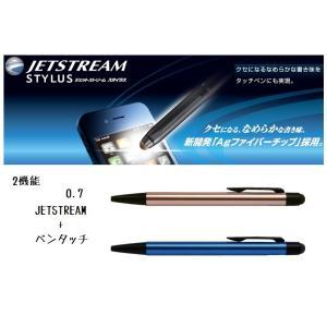 ジェットストリーム & タッチペン スタイラス シングルノック SXNT82-350-071P 三菱鉛筆 メール便OK|s-bunkadou