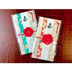 【古川紙工】花の祝儀袋 美濃和紙 あおいろ さくらいろ VK135・VK137  / お祝い お祝儀袋 梅 花 祝儀袋 結婚式 婚礼祝【メール便OK】|s-bunkadou