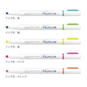 ジャストフィット モジニライン 蛍光ペン ゼブラ WKS22 マーカー にじませない メール便OK |s-bunkadou