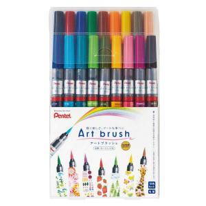 アートブラッシュ 18色セット カラー 筆ペン XGFL-18STM ぺんてる メール便NG|s-bunkadou