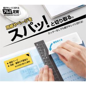 アルミ定規 15cm 紙がきれいに切れる XS15/クツワ/グッドデザイン賞受賞/人気/定規/DM便OK|s-bunkadou|02