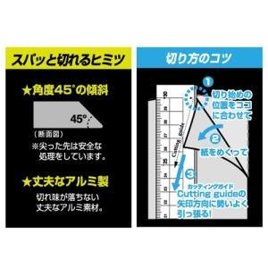 アルミ定規 15cm 紙がきれいに切れる XS15/クツワ/グッドデザイン賞受賞/人気/定規/DM便OK|s-bunkadou|03