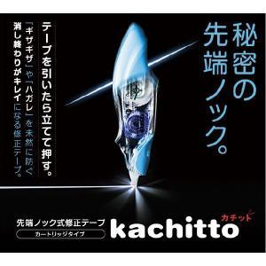 先端ノック式修正テープ/kachitto カチット/本体/XZTC404/405/406/ぺんてる【メール便OK】 s-bunkadou