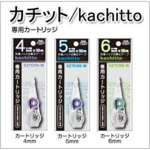 先端ノック式修正テープ/専用カートリッジ/kachitto/カチット/XZTCR4-W/5/6/ぺんてる【メール便OK】 s-bunkadou