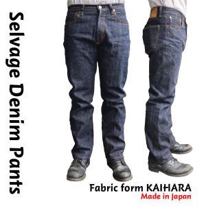 14oz セルビッチ デニム パンツ 綿100% メンズ ジーンズ ヴィンテージ 広島 日本製|s-factory-store