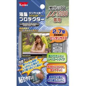 Kenko 液晶保護フィルム 液晶プロテクター OLYMPUS μ 1200用 K-851852