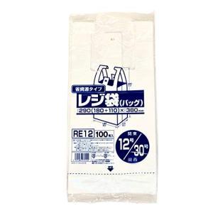 ジャパックス ポリ袋 乳白 横18マチ11縦38cm 厚み0.011mm レジ袋 シリーズ 一枚一枚 開きやすい エンボス加工 RE-12 10 s-frontier