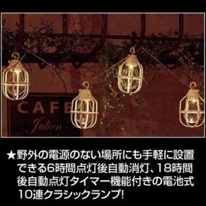 電池式LED10連クラシックランプ クリスマス (Xmas) イルミネーション・照明演出(ホワイト) s-frontier