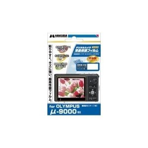 HAKUBA 液晶保護フィルム OLYMPUS μ-9000用 DGF-O9000
