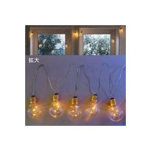電池式LED10連パーティーバルブライト クリスマス装飾イルミネーション s-frontier