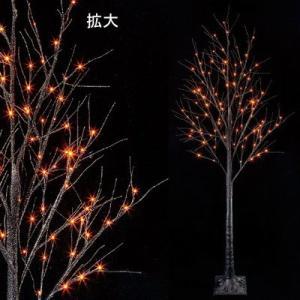 LEDブラックブランチツリー(L) クリスマスイルミネーション装飾立木 s-frontier