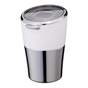 ナポレックス 車用灰皿 センサーイルミアッシュ ドリンクホルダー型 ホワイト/メタル LED付 汎用...