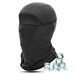 メイン素材: 涼感繊維 顔全体保護。真夏長時間外で活動する時は紫外線による日焼け対策に最適の多機能フ...