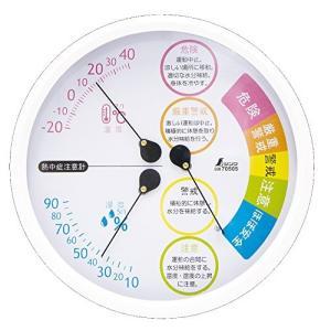 シンワ測定(Shinwa Sokutei) 温湿度計 F-3L2 熱中症注意 70505 s-frontier