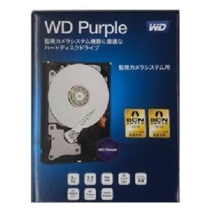 【 ハードディスク 8TB 】 ウエスタンデジタル 製 WD82PURZ