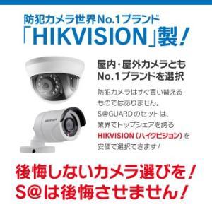 防犯カメラ 1台 屋外 バレット型 屋内 ドーム型 から選択 + 4ch レコーダーセット HDD1TB付属  監視カメラ 赤外線付き 屋内用セット 屋外用セット|s-guard|03