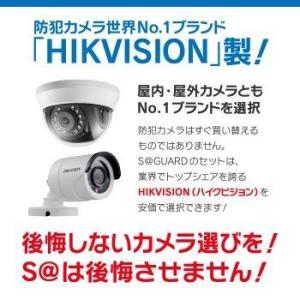 防犯カメラ 5台 屋外 バレット型 屋内 ドーム型 から選択 + 8ch レコーダーセット HDD別売  監視カメラ 赤外線付き 屋内用セット 屋外用セット|s-guard|06