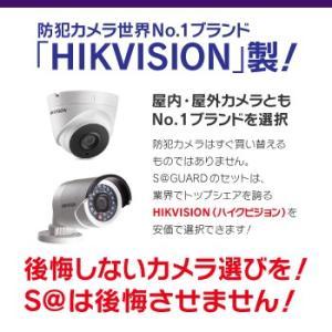 防犯カメラ 監視カメラ 16台 屋外用 屋内用 から選択 防犯カメラセット 16ch HD-TVI ワンケーブル 録画機 /HDD3TB付属|s-guard|06