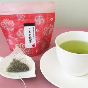 余市りんご煎茶セット (3g×10P入×3セット) 宇治製茶 札幌 送料無料 s-hokkaido